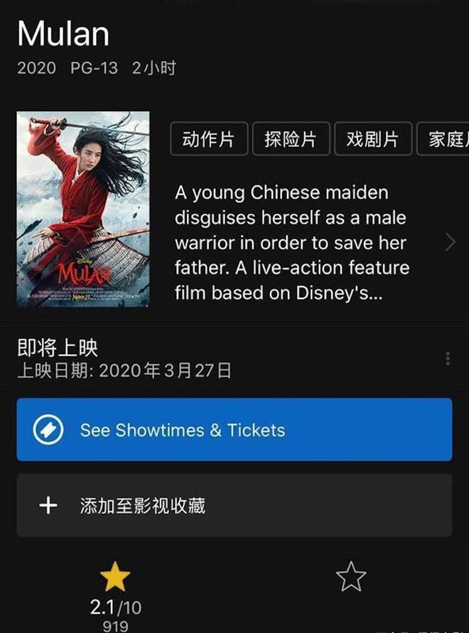 Lưu Diệc Phi bị dân mạng Trung Quốc tẩy chay vì 'tự hào là người châu Á' - ảnh 2