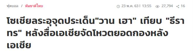 """Văn Hậu đấu sao Thái Lan hay nhất châu Á: Báo Thái """"cà khịa"""" gây tranh cãi - 3"""